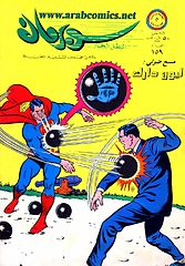 Superman159.cbr