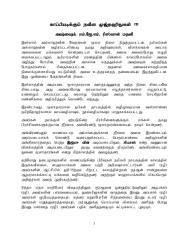 காப்பிஅடிக்கும் முஜாஹிதுகள்.pdf