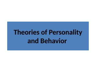 Theories of personality & Behavior Unit IX.pptx