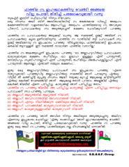 fathima (r).pdf