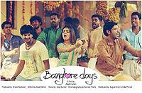 Maangalyam Wedding_Song.mp3