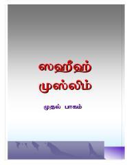ஸஹிஹ் முஸ்லிம் பாகம்-1.pdf