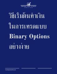 Magnet_Thais.pdf
