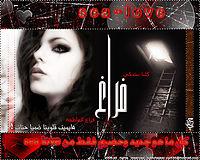 دالي + محمود الشاعري - الشوق ذابحني.mp3