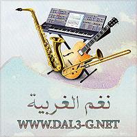 magd_alsghyr-6ny-wrwr.mp3