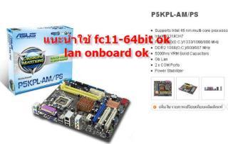 25551109-โรงเรียนวัดท่าขาม-asus P5KPL-AM-PS.pdf