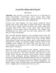 மாநபி போதித்த மனிதநேயம்.pdf