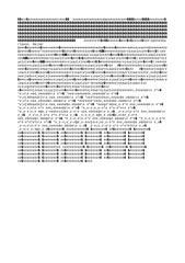 macs3 - main active keys.xls