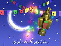 WwW.MyEgy.CoM_Aghany Ramadan_Group-Aho-Geh-Ya-Welad.mp3